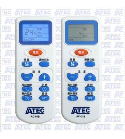 AIFA- OEM & ODM Service for wifi Remote Control