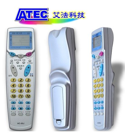 AIFA- OEM & ODM Service for wifi Remote Control, Airconditioner