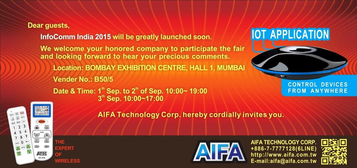 Visit AIFA Technology at InfoComm India!