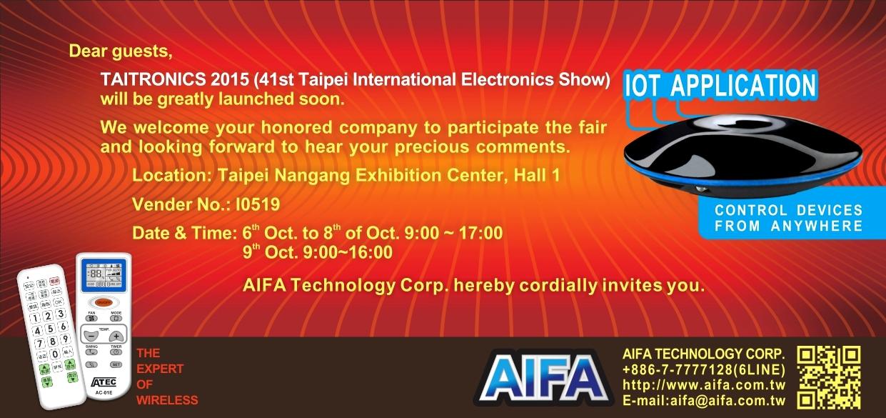 Visit AIFA Technology at Taipei International Electronics Show!