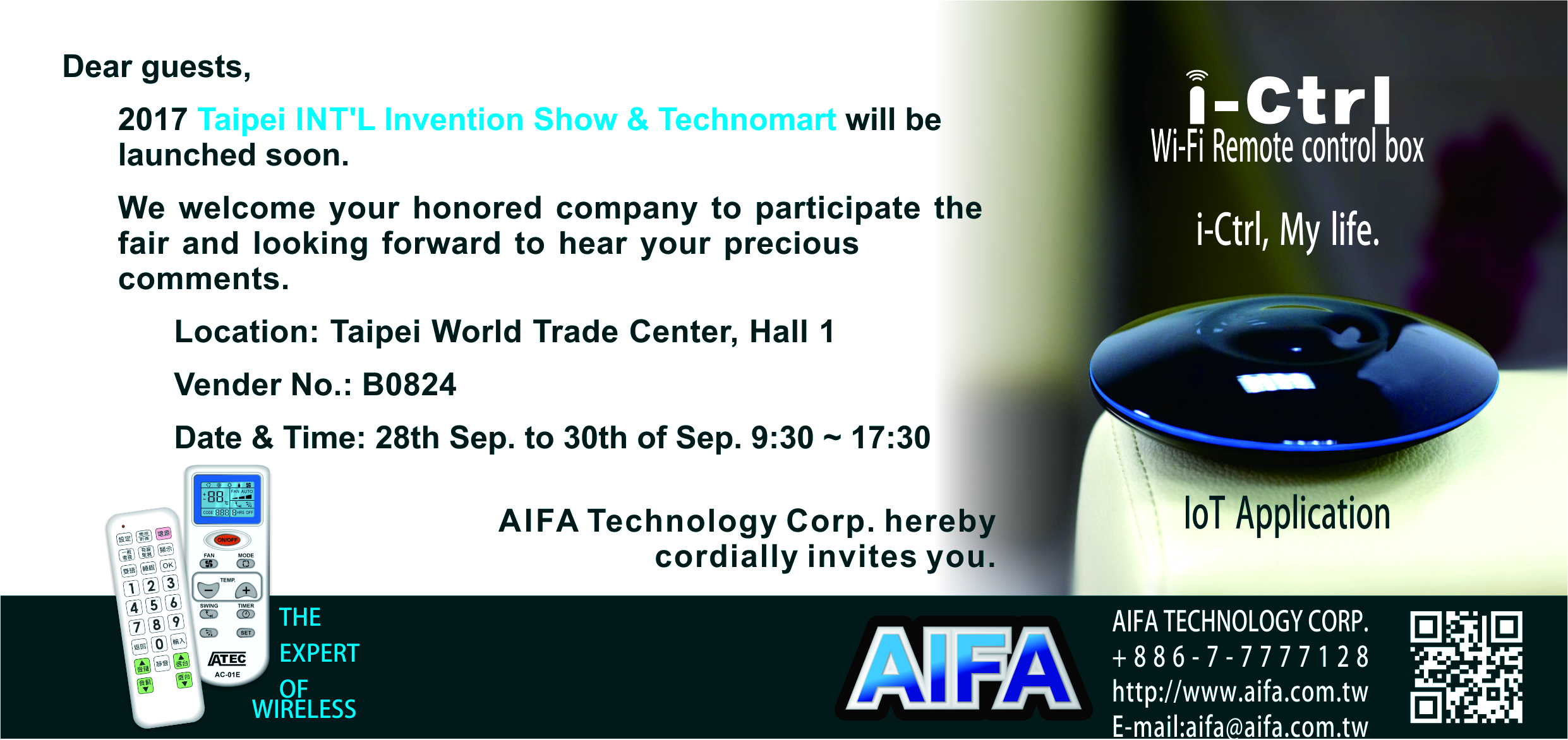 AIFA is at Hong Kong Electronics Fair again!